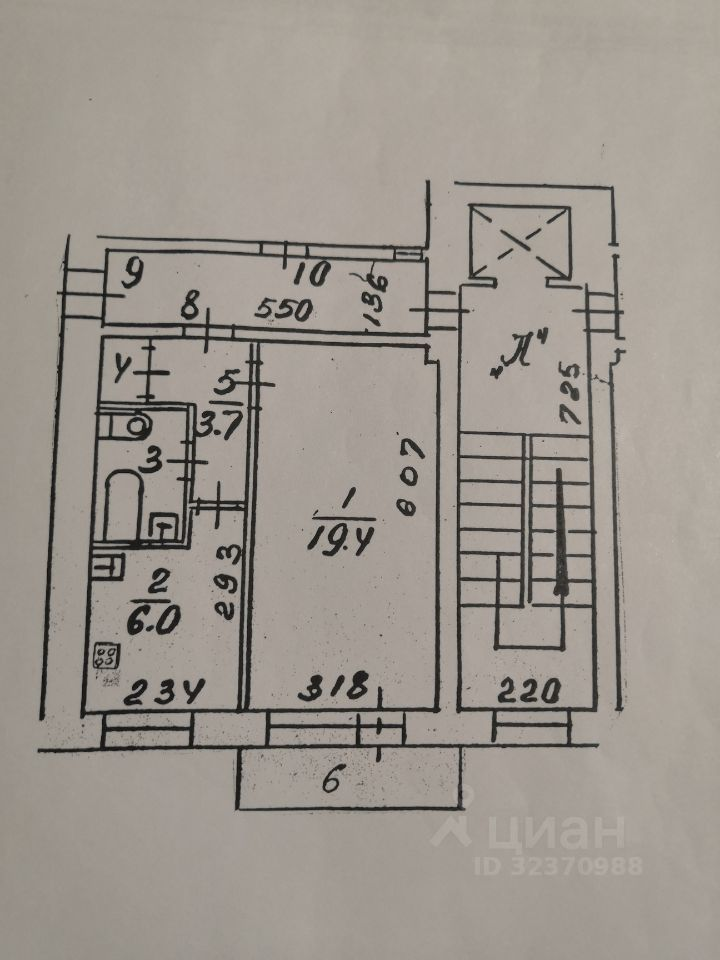 Продажа однокомнатной квартиры Фрязино, метро Щелковская, Полевая улица 3, цена 4300000 рублей, 2021 год объявление №653790 на megabaz.ru