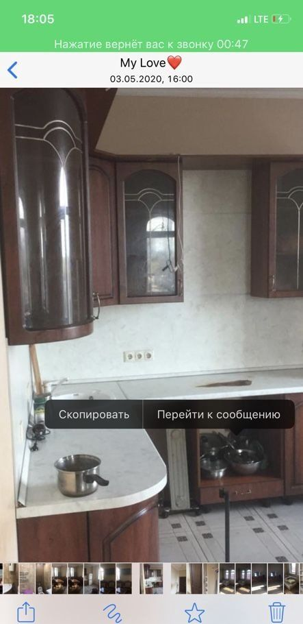 Аренда трёхкомнатной квартиры деревня Мамоново, Колхозная улица 76, цена 25000 рублей, 2020 год объявление №1115925 на megabaz.ru