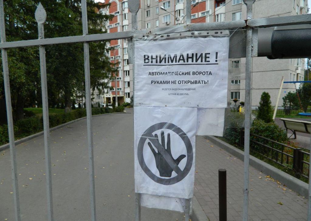 Аренда двухкомнатной квартиры поселок Поведники, цена 30000 рублей, 2021 год объявление №1206289 на megabaz.ru