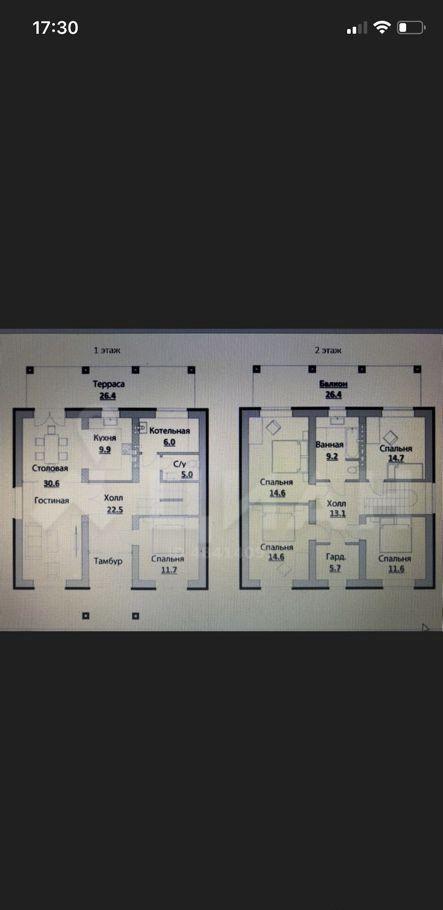 Продажа дома дачный посёлок Кратово, улица Комиссарова, цена 13400000 рублей, 2020 год объявление №440225 на megabaz.ru