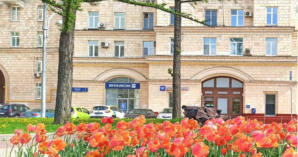 Продажа студии Москва, метро Парк Победы, Кутузовский проспект 45, цена 5790000 рублей, 2021 год объявление №440247 на megabaz.ru
