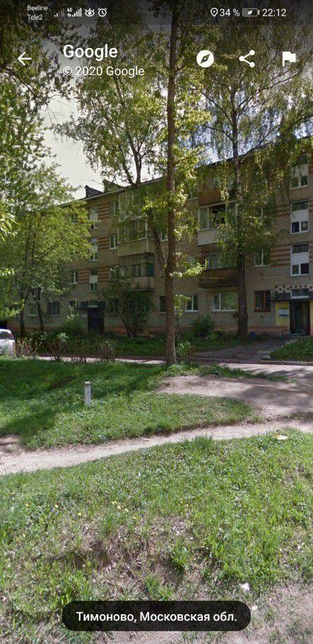 Аренда однокомнатной квартиры деревня Тимоново, Подмосковная улица 5, цена 15000 рублей, 2020 год объявление №1118880 на megabaz.ru