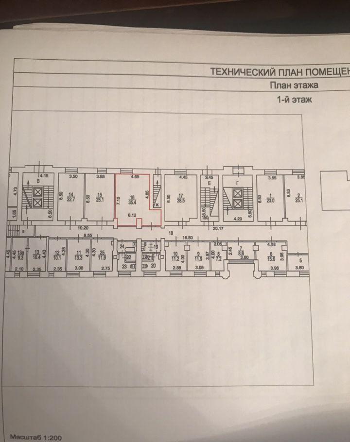 Продажа комнаты Москва, метро Электрозаводская, Гольяновская улица 7Ак4, цена 5499999 рублей, 2021 год объявление №442095 на megabaz.ru