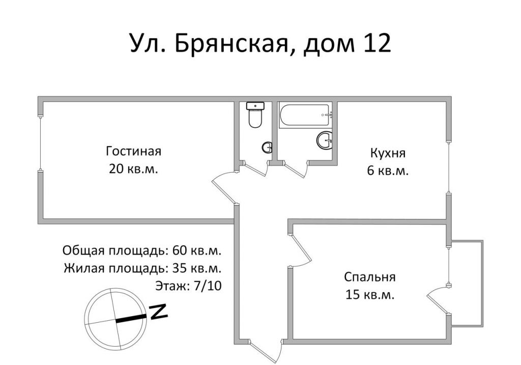 Аренда двухкомнатной квартиры Москва, метро Киевская, Брянская улица 12, цена 67000 рублей, 2020 год объявление №1121386 на megabaz.ru