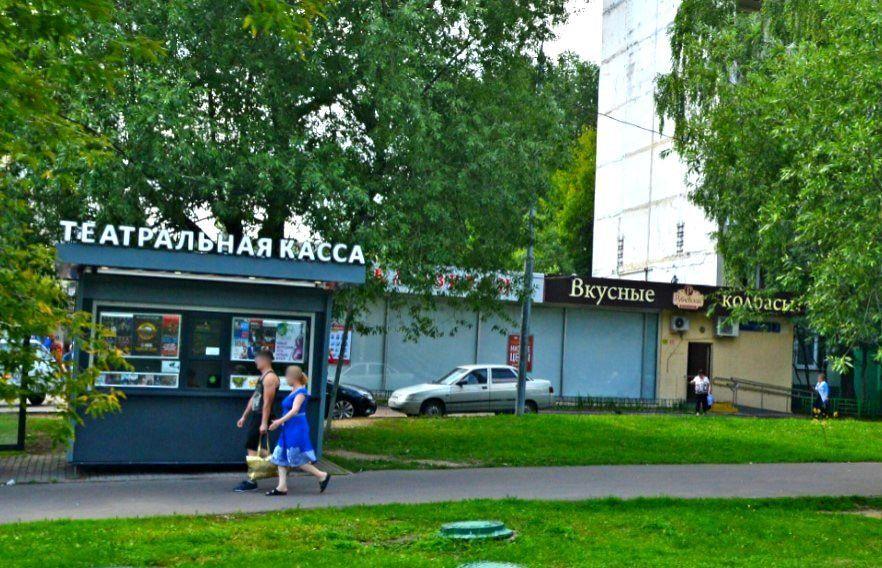 Продажа студии Москва, метро Южная, Днепропетровская улица 3к1, цена 3400000 рублей, 2020 год объявление №443140 на megabaz.ru