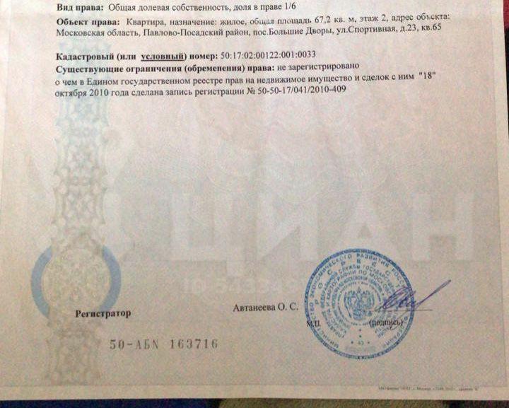 Продажа трёхкомнатной квартиры поселок городского типа Большие Дворы, Спортивная улица 23, цена 1600000 рублей, 2021 год объявление №446216 на megabaz.ru