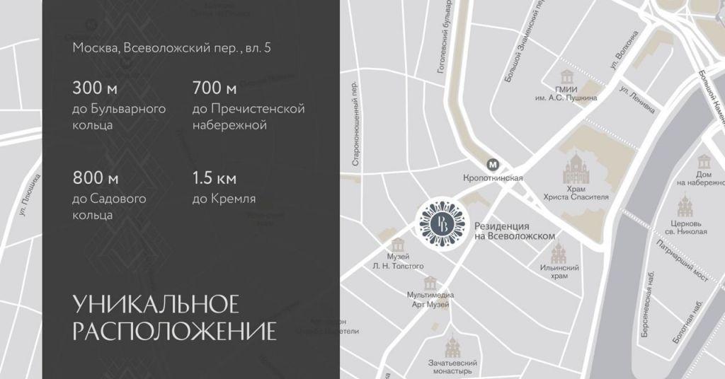 Продажа трёхкомнатной квартиры Москва, метро Кропоткинская, Всеволожский переулок 5, цена 139645776 рублей, 2020 год объявление №409234 на megabaz.ru