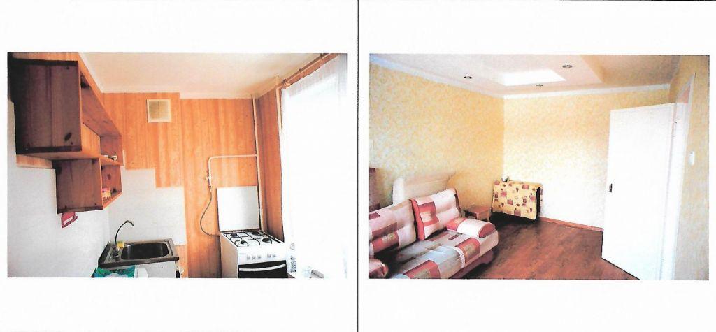 Продажа однокомнатной квартиры Кубинка, цена 2100000 рублей, 2021 год объявление №470604 на megabaz.ru