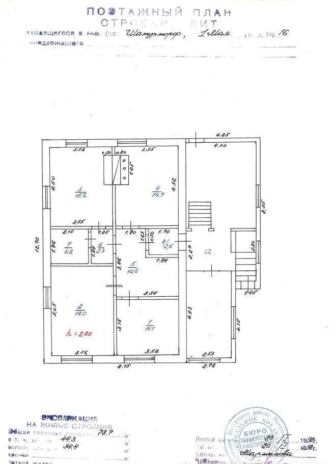 Продажа дома поселок Шатурторф, улица 1 Мая 16, цена 4500000 рублей, 2021 год объявление №511841 на megabaz.ru
