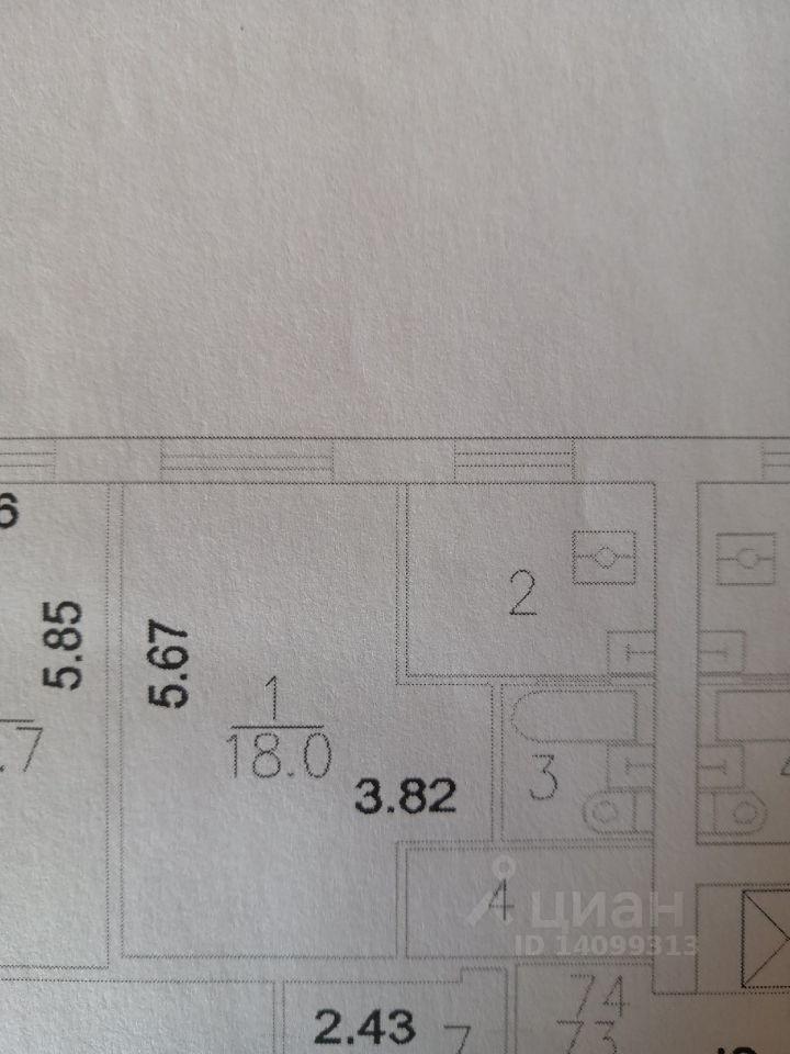 Продажа однокомнатной квартиры Москва, метро Перово, Свободный проспект 10к1, цена 7700000 рублей, 2021 год объявление №620144 на megabaz.ru