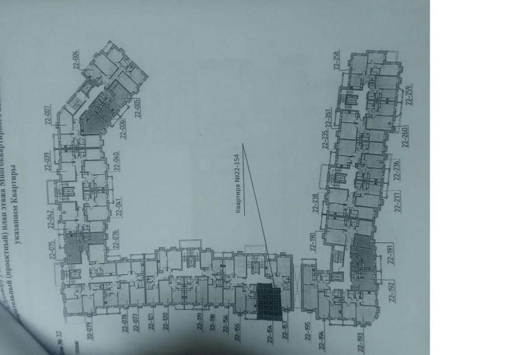 Продажа однокомнатной квартиры село Лайково, цена 3600000 рублей, 2020 год объявление №506735 на megabaz.ru