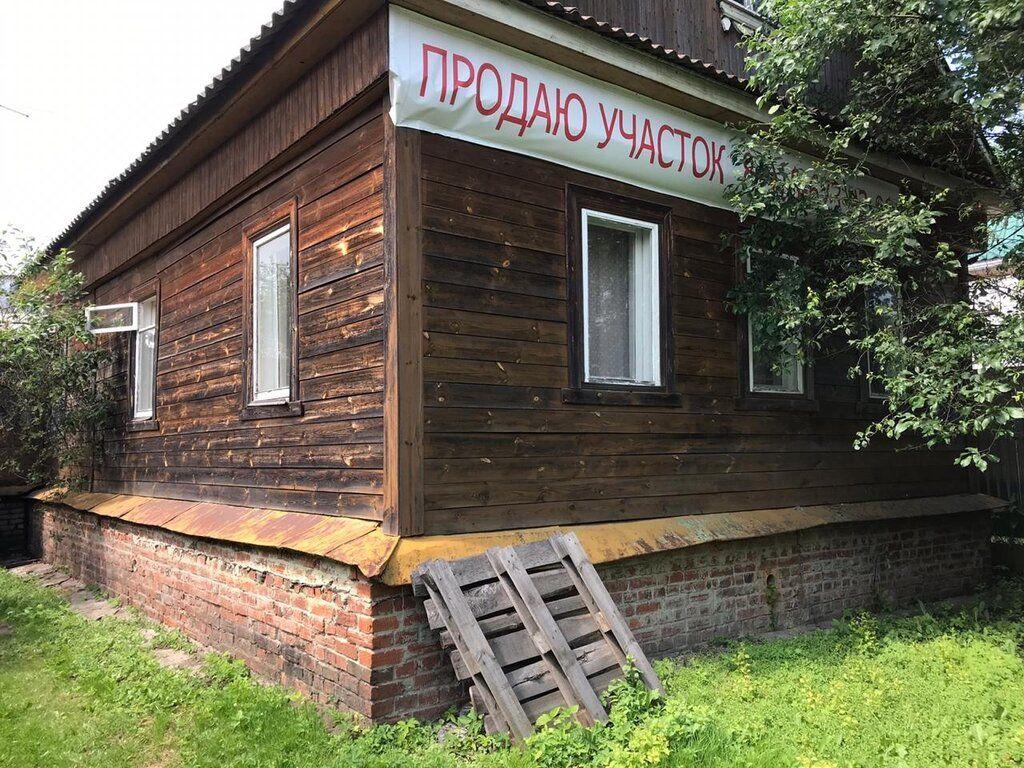 Продажа дома деревня Кулаково, Центральная улица, цена 3850000 рублей, 2020 год объявление №446200 на megabaz.ru