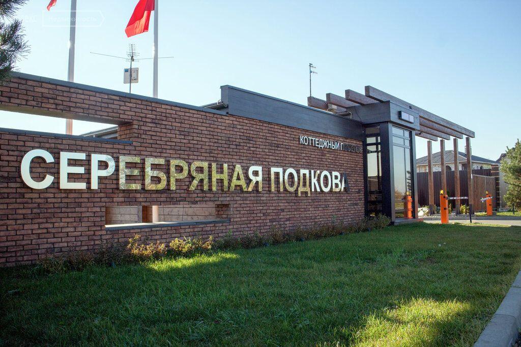 Продажа дома деревня Заболотье, Абрикосовая улица 44, цена 10400000 рублей, 2020 год объявление №446496 на megabaz.ru