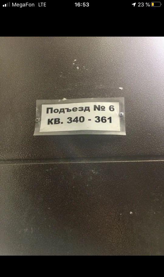 Продажа трёхкомнатной квартиры Москва, метро Автозаводская, Автозаводская улица 5, цена 14790000 рублей, 2021 год объявление №391431 на megabaz.ru