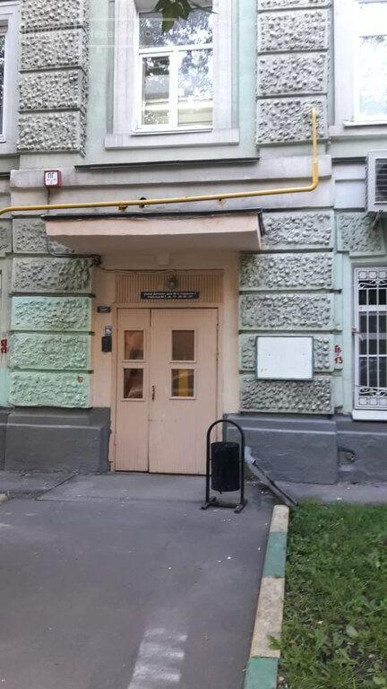 Продажа двухкомнатной квартиры Москва, метро Октябрьская, Донская улица 4с2, цена 25000000 рублей, 2020 год объявление №467636 на megabaz.ru