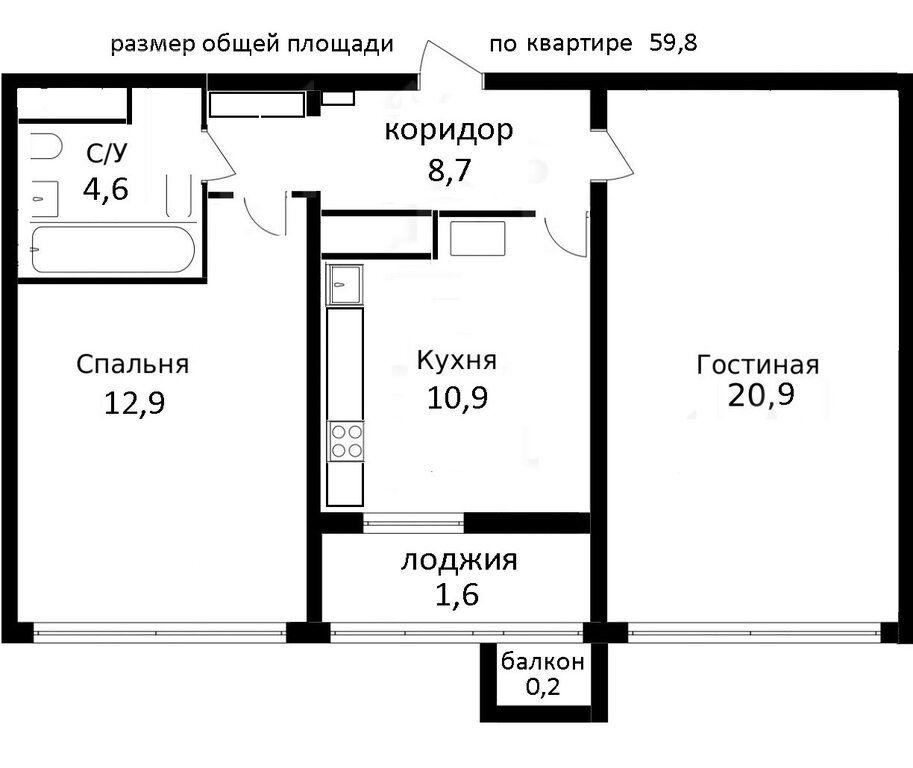Продажа двухкомнатной квартиры Москва, метро Калужская, Херсонская улица 41, цена 22000000 рублей, 2020 год объявление №502423 на megabaz.ru