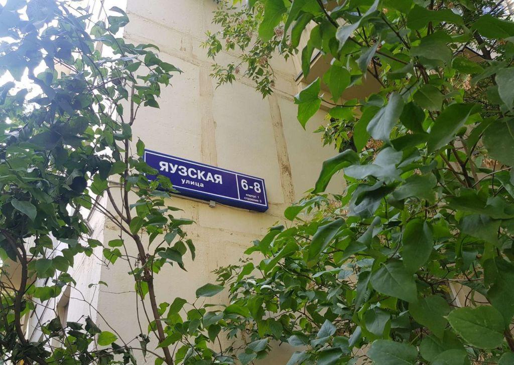 Аренда однокомнатной квартиры Москва, метро Таганская, Яузская улица 6-8с5, цена 40000 рублей, 2021 год объявление №1243531 на megabaz.ru