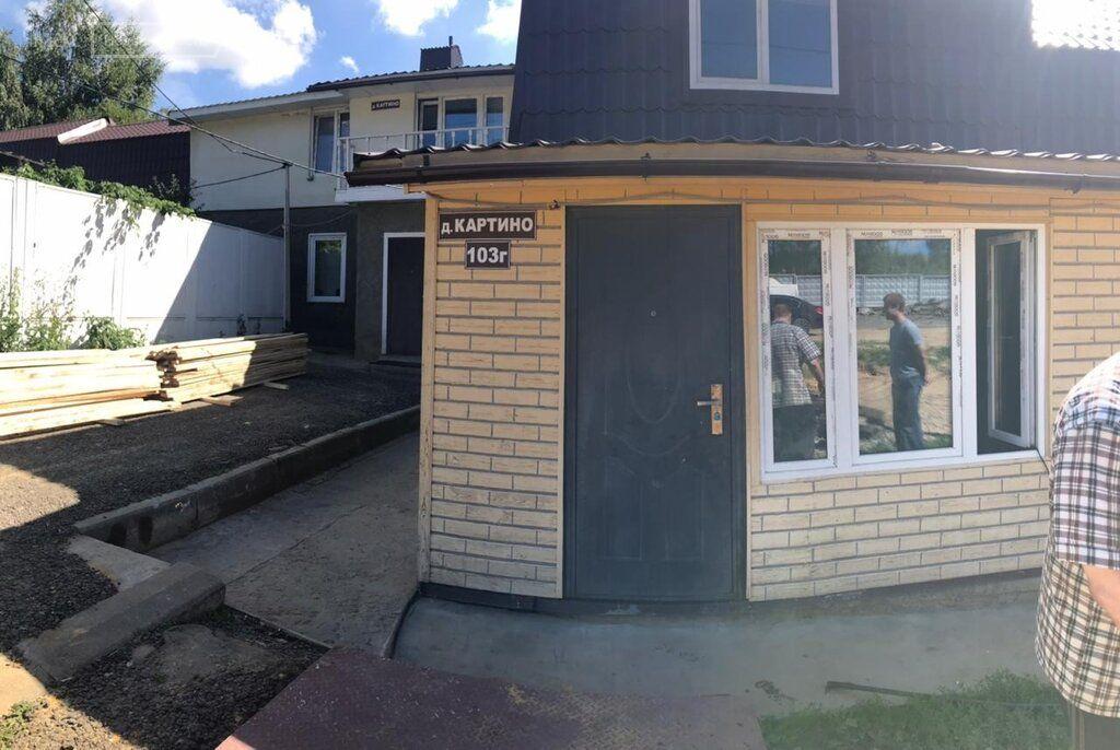 Продажа дома деревня Картино, метро Домодедовская, цена 2300000 рублей, 2021 год объявление №470613 на megabaz.ru