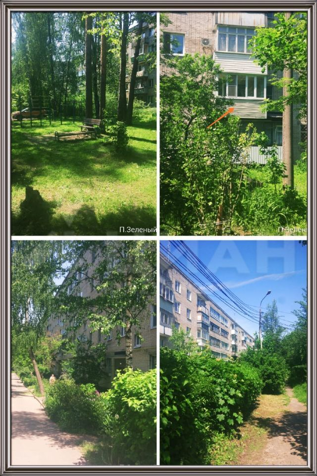 Продажа однокомнатной квартиры поселок Зеленый, цена 2750000 рублей, 2020 год объявление №428074 на megabaz.ru