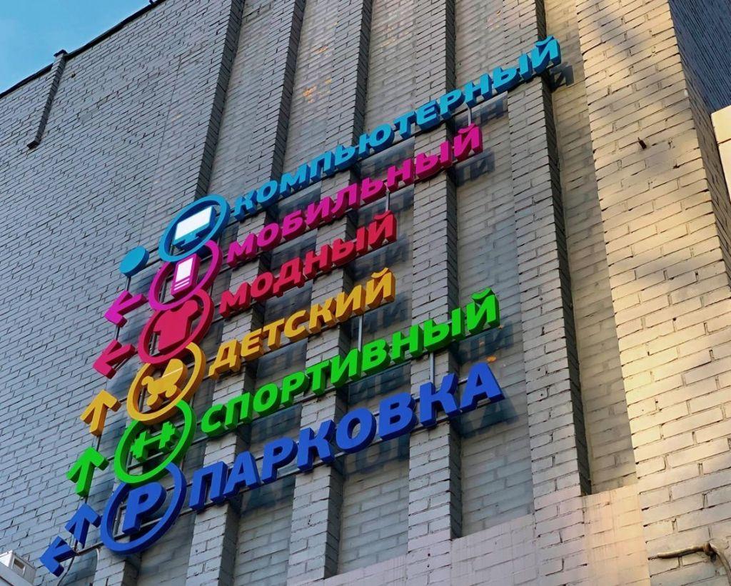 Продажа студии Москва, метро Савеловская, улица Сущёвский Вал 3/5, цена 4389998 рублей, 2020 год объявление №449531 на megabaz.ru