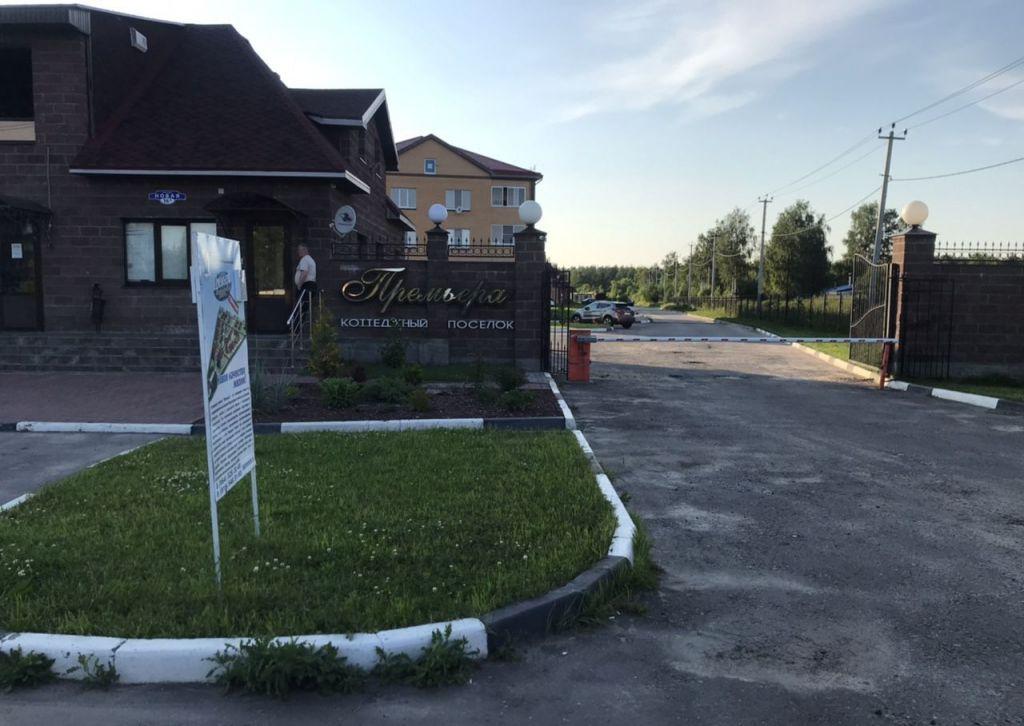Продажа трёхкомнатной квартиры деревня Демихово, Новая улица, цена 4850000 рублей, 2021 год объявление №435401 на megabaz.ru