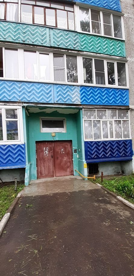 Продажа однокомнатной квартиры деревня Давыдово, Заводская улица 15, цена 1300000 рублей, 2020 год объявление №483437 на megabaz.ru