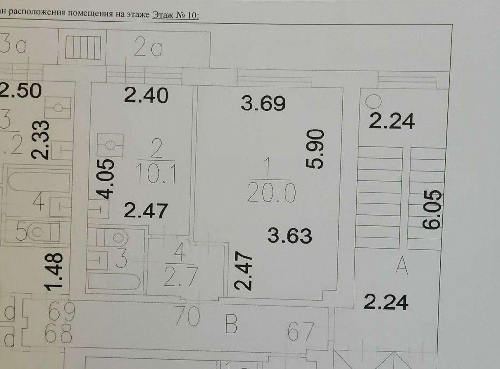 Продажа студии Москва, метро Щелковская, Байкальская улица 30к4, цена 27000 рублей, 2020 год объявление №472250 на megabaz.ru