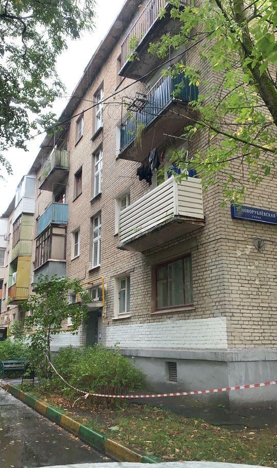 Продажа двухкомнатной квартиры поселок Рублёво, метро Строгино, 2-я Новорублёвская улица 5, цена 7000000 рублей, 2020 год объявление №506764 на megabaz.ru
