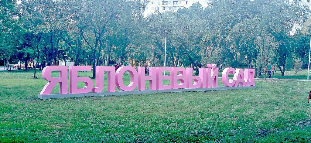 Продажа студии Москва, метро Аннино, Востряковский проезд 5к3, цена 2750000 рублей, 2020 год объявление №503860 на megabaz.ru
