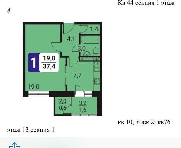 Продажа однокомнатной квартиры поселок Развилка, Проектируемый проезд № 5538, цена 2650000 рублей, 2021 год объявление №452706 на megabaz.ru