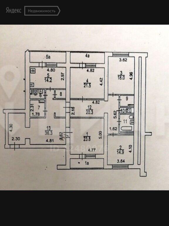 Продажа четырёхкомнатной квартиры Москва, метро Белорусская, 2-я Тверская-Ямская улица 54, цена 65000000 рублей, 2021 год объявление №577184 на megabaz.ru