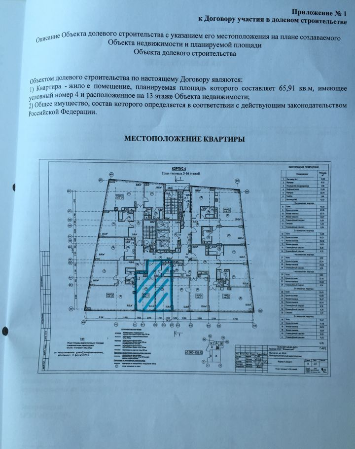 Продажа студии Москва, метро Шаболовская, цена 29000000 рублей, 2021 год объявление №556207 на megabaz.ru