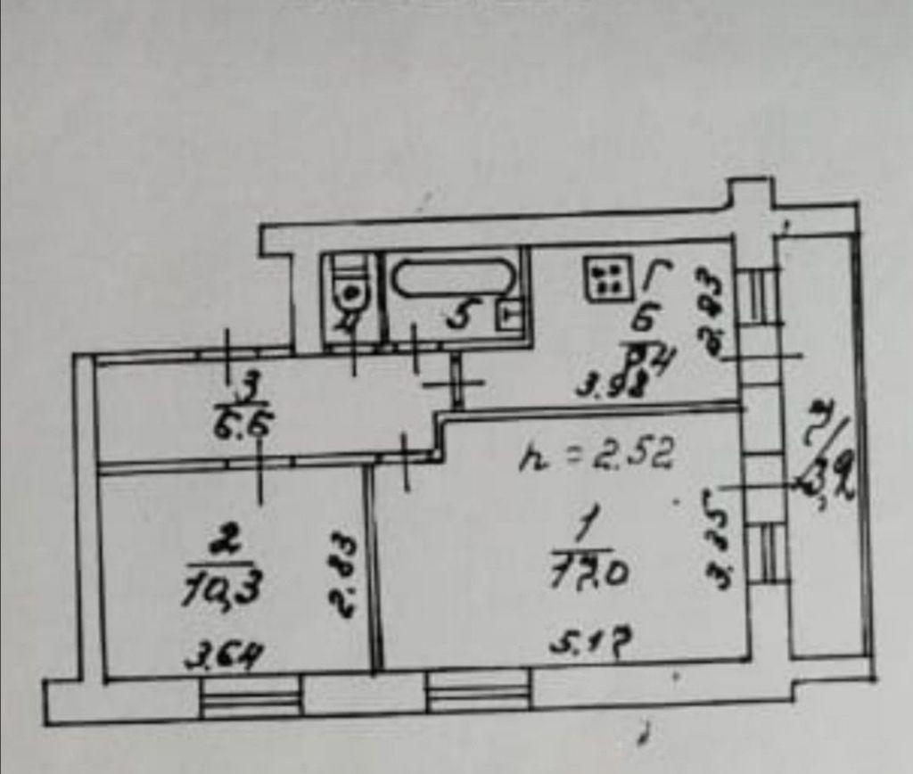Продажа двухкомнатной квартиры поселок Шатурторф, Советская улица 5, цена 1900000 рублей, 2021 год объявление №454460 на megabaz.ru