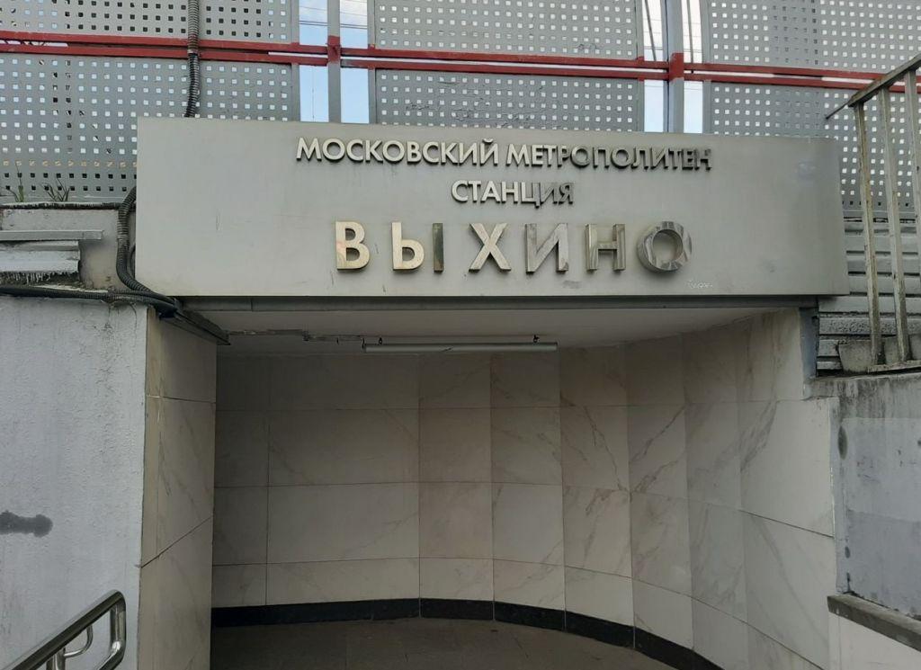 Продажа студии Москва, метро Выхино, Вешняковская улица 41к3, цена 2450000 рублей, 2020 год объявление №406134 на megabaz.ru