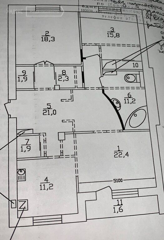 Продажа трёхкомнатной квартиры Москва, метро Полянка, улица Большая Якиманка 26, цена 69800000 рублей, 2021 год объявление №569849 на megabaz.ru