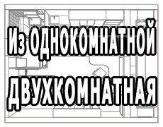 Продажа однокомнатной квартиры Москва, метро Кузьминки, улица Академика Скрябина 30к2, цена 8170000 рублей, 2021 год объявление №529165 на megabaz.ru