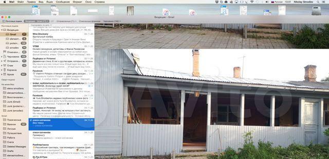 Продажа дома деревня Красновидово, цена 2700000 рублей, 2021 год объявление №533779 на megabaz.ru