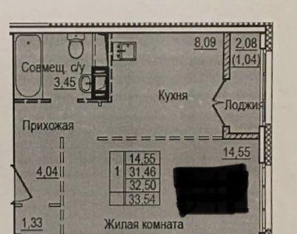 Продажа однокомнатной квартиры рабочий посёлок Нахабино, улица Володарского 1, цена 3500000 рублей, 2021 год объявление №517291 на megabaz.ru