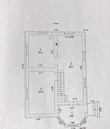Продажа дома село Константиново, Садовая улица, цена 13250000 рублей, 2020 год объявление №452885 на megabaz.ru