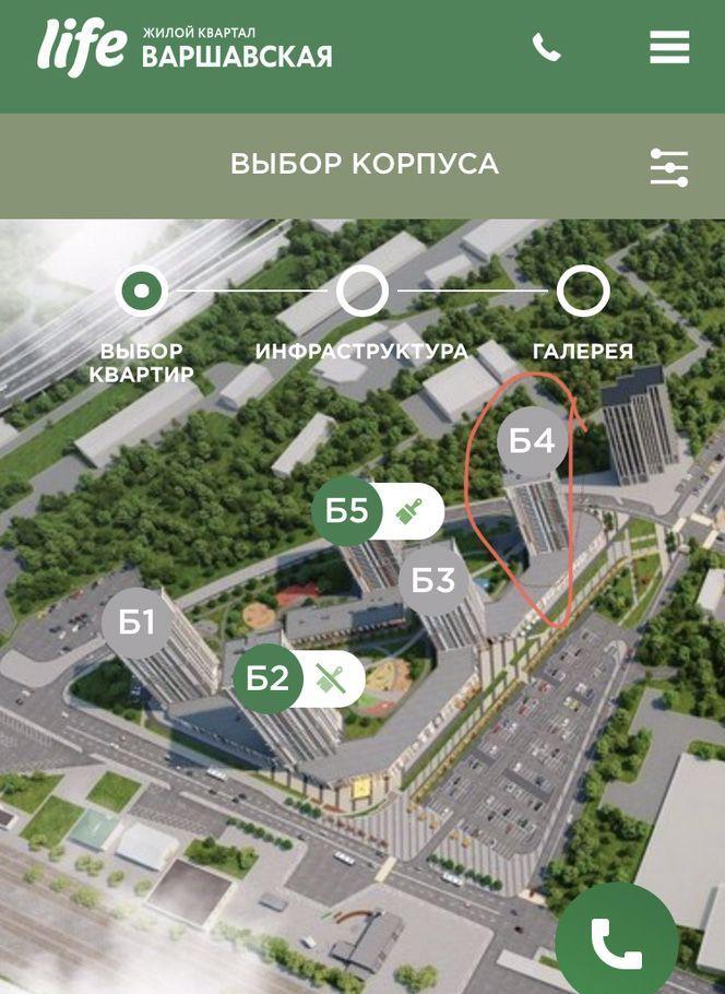 Продажа трёхкомнатной квартиры Москва, метро Варшавская, цена 14500000 рублей, 2021 год объявление №457535 на megabaz.ru