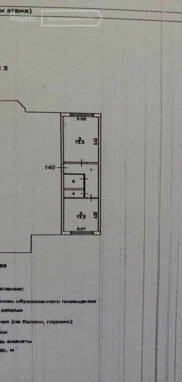 Продажа однокомнатной квартиры село Домодедово, улица Творчества 5к2, цена 3300000 рублей, 2020 год объявление №492302 на megabaz.ru