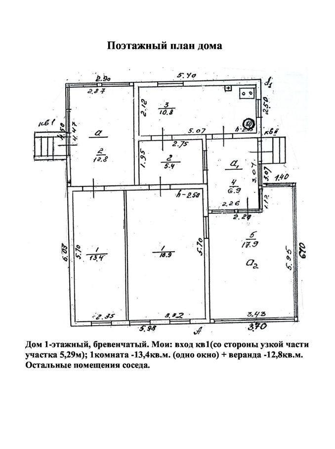 Продажа дома дачный посёлок Ашукино, Комсомольская улица 5, цена 800000 рублей, 2021 год объявление №373959 на megabaz.ru