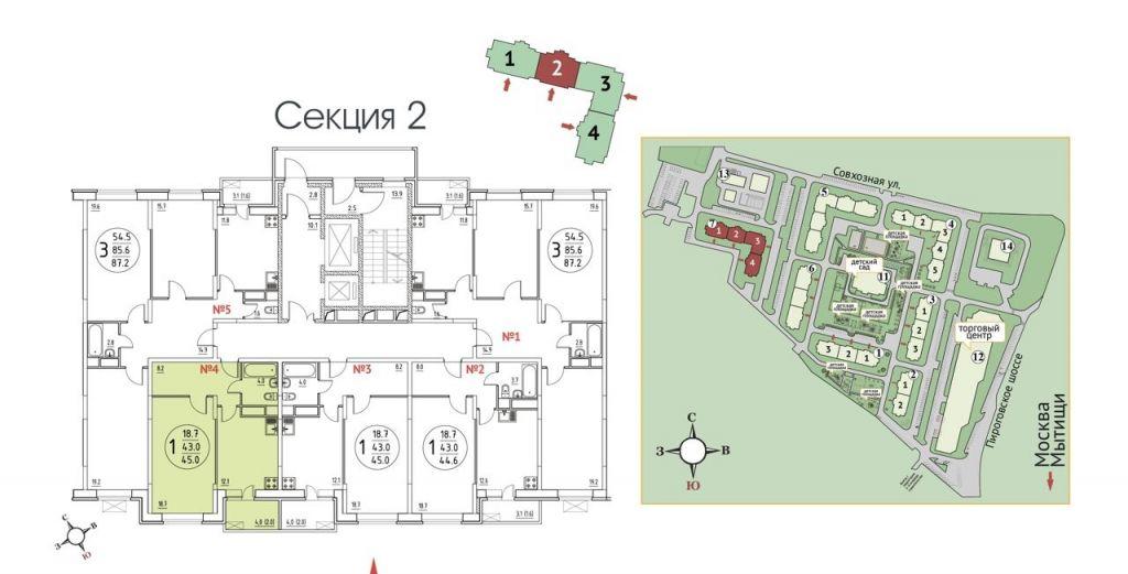 Продажа однокомнатной квартиры поселок Мебельной фабрики, Заречная улица к7, цена 2930350 рублей, 2021 год объявление №359830 на megabaz.ru