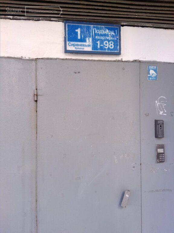 Продажа однокомнатной квартиры Москва, метро Черкизовская, Сиреневый бульвар 1к1, цена 7200 рублей, 2020 год объявление №480323 на megabaz.ru
