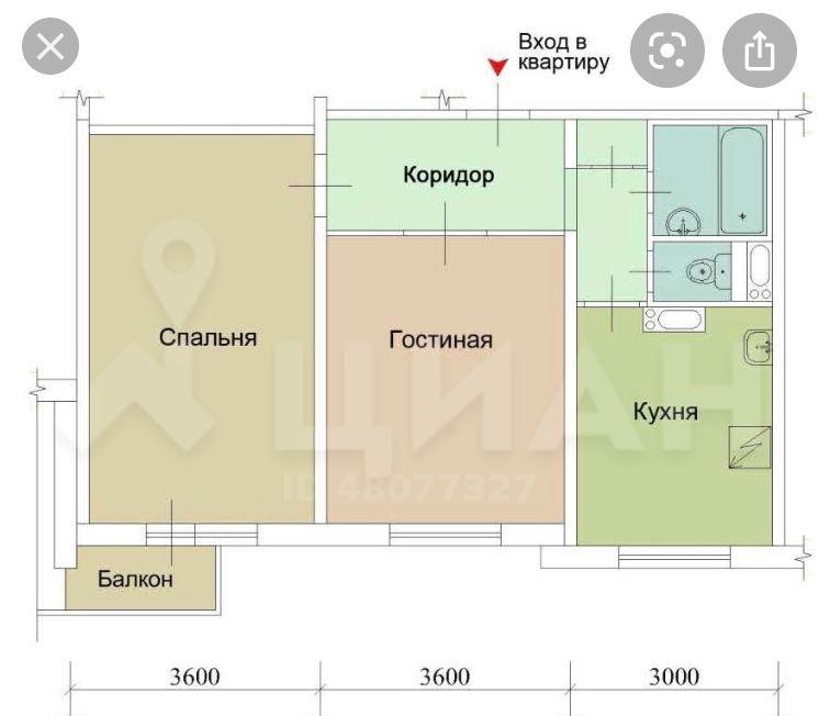 Продажа двухкомнатной квартиры Москва, метро Лермонтовский проспект, Привольная улица 1к2, цена 8790000 рублей, 2021 год объявление №461064 на megabaz.ru