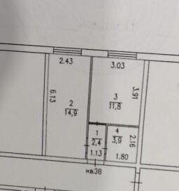 Продажа однокомнатной квартиры Шатура, Больничный проезд 18/2, цена 1500000 рублей, 2020 год объявление №504865 на megabaz.ru