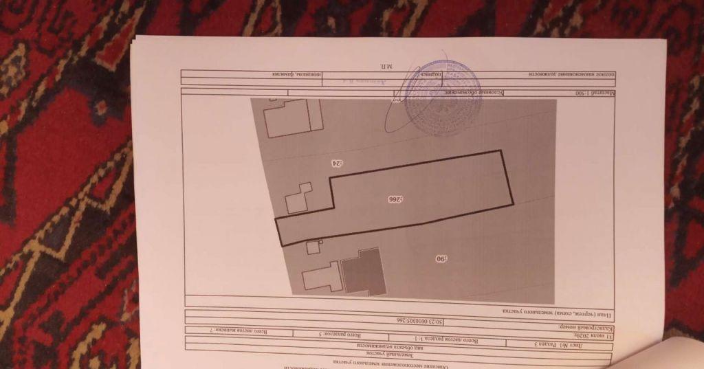 Продажа дома село Речицы, Центральная улица 27, цена 1100000 рублей, 2021 год объявление №470824 на megabaz.ru