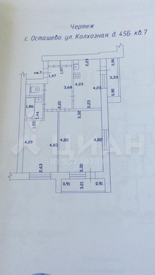 Продажа двухкомнатной квартиры село Осташево, цена 2300000 рублей, 2020 год объявление №466574 на megabaz.ru