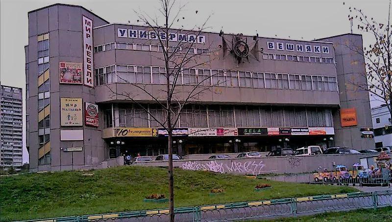 Продажа студии Москва, метро Выхино, Вешняковская улица 41к3, цена 2550000 рублей, 2020 год объявление №502841 на megabaz.ru