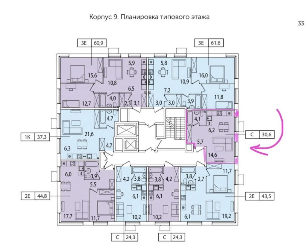 Продажа однокомнатной квартиры деревня Рузино, цена 3400000 рублей, 2020 год объявление №431887 на megabaz.ru